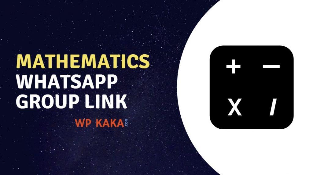 mathematics whatsapp group links