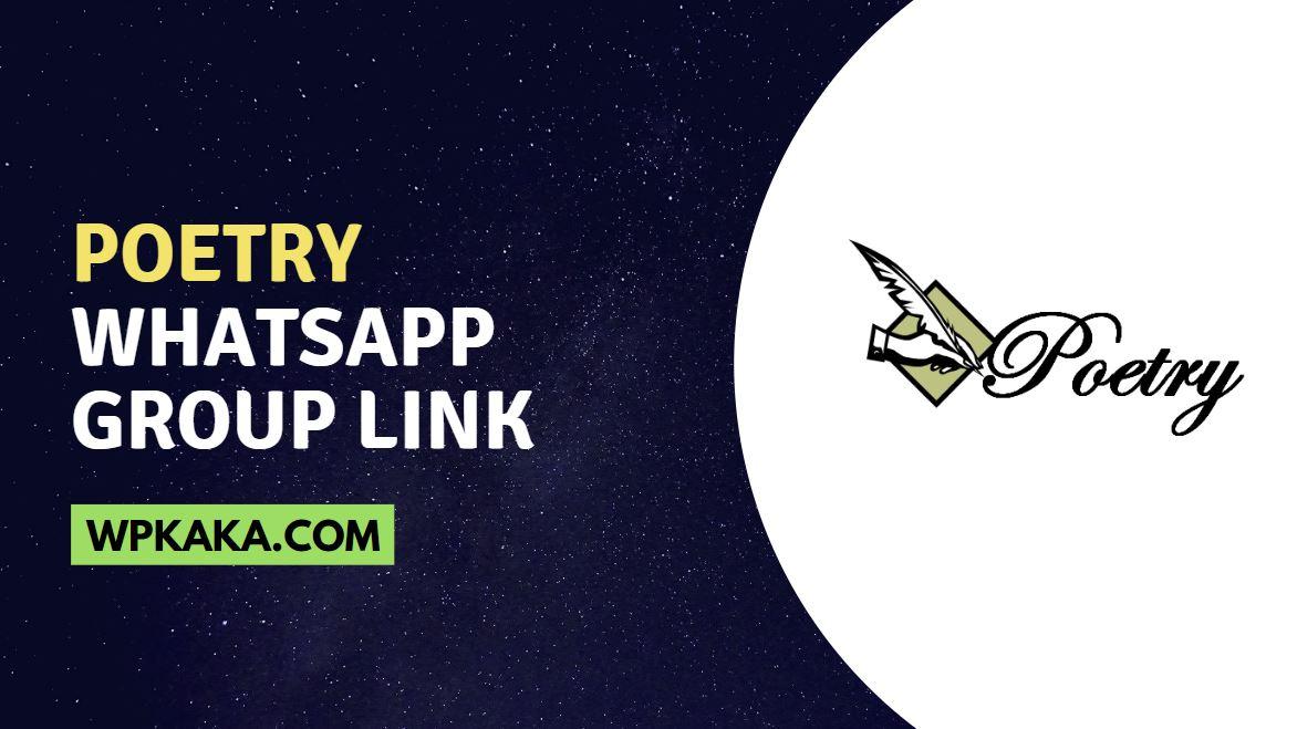 Join 500 Urdu Poetry Whatsapp Group Links 2021